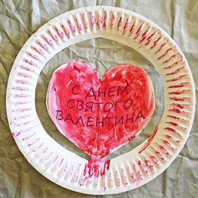 Открытка из одноразовой тарелки8