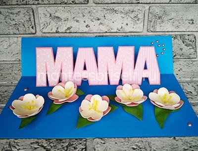 """Объемная 3D открытка """"Мама"""""""
