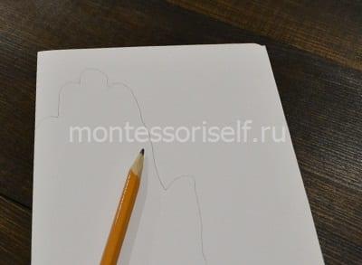 Ладошка на сгибе бумаги