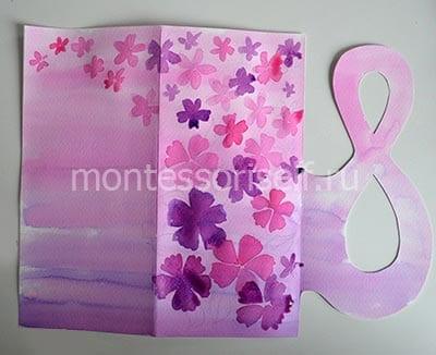 Часть цветов делаем фиолетовыми
