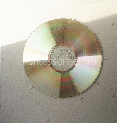 Ставим отметки на расстоянии от диска