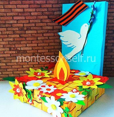 Монумент на 9 мая с голубем мира, цветами и вечным огнем