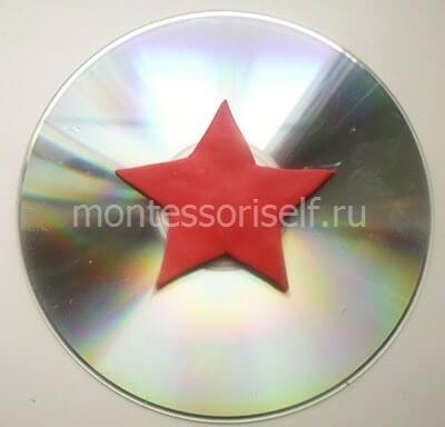 Располагаем звезду на диске
