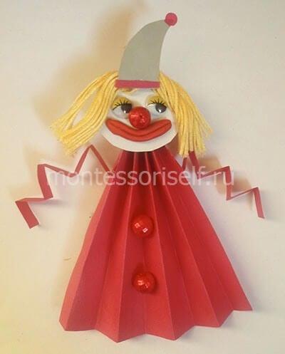 Клоун из бумаги