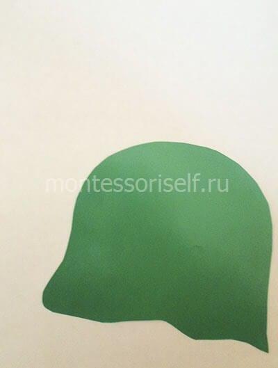 Приклеиваем зеленую каску