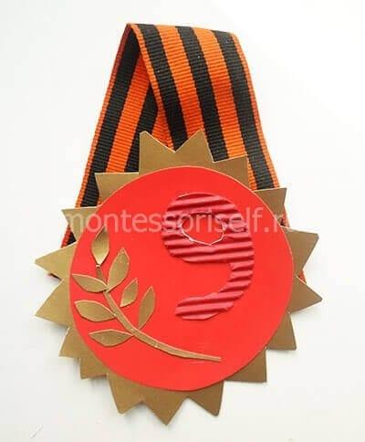Медаль на 9 мая из картона и георгиевской ленты