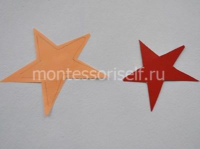 Вырезаем звезду большего размера