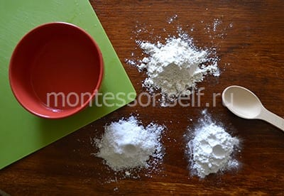 Мука, соль и крахмал