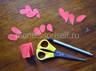 Вырезаем лепестки