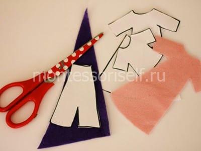 По бумажному шаблону вырезаем выкройку из ткани