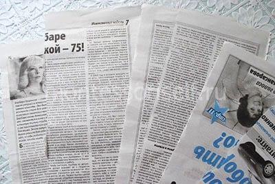 Полосы из газеты