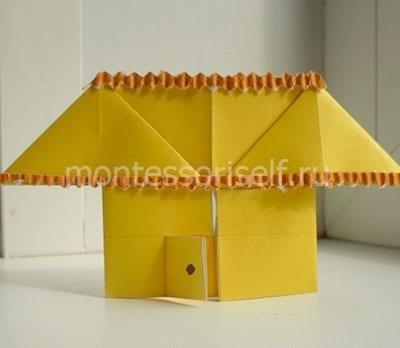 Дом оригами