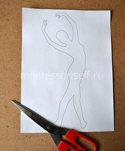 Распечатываем и вырезаем