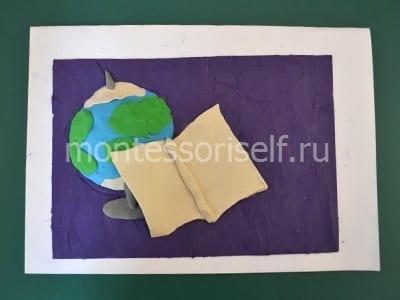 Глобус и книга из пластилина