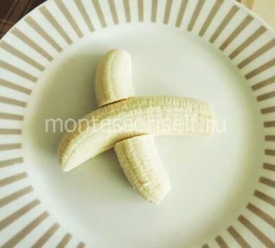 Укладываем два банана