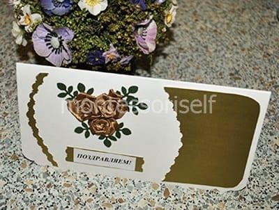 Как сделать конверт для денег на свадьбу?