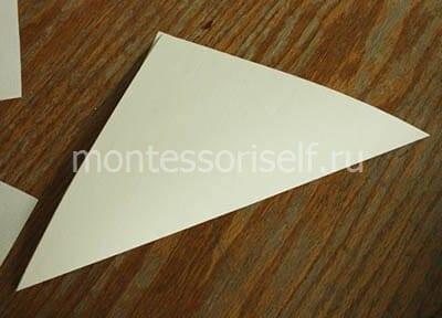 Треугольник из бумаги