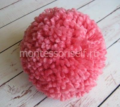 Розовый помпон