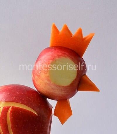 Срезаем части яблока