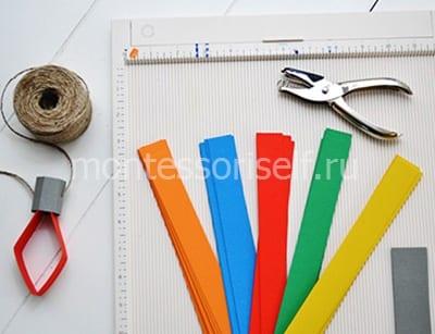 Разноцветные полоски