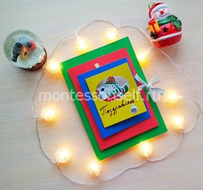 """Объемная открытка """"с сюрпризом"""" на Новый Год"""