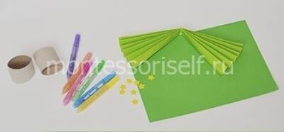 Делаем из бумаги гармошку и складываем