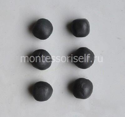 Шесть черных шариков