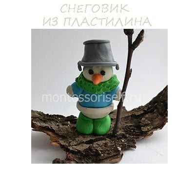 Snowman do it yourself from plasticine