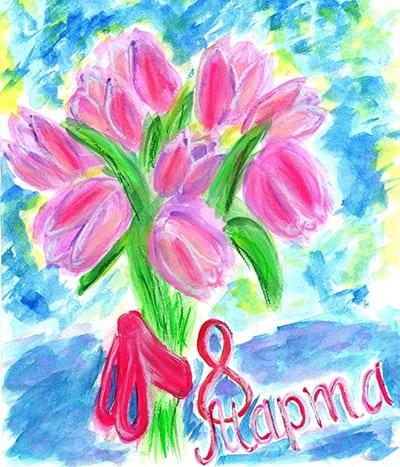 Рисунок на 8 марта красками и мелками