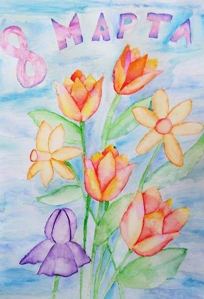 """Букет цветов на 8 марта """"акварель"""""""