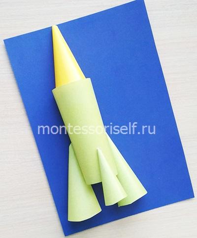 Верхушка ракеты