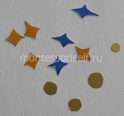 Вырезаем звезды и метеориты