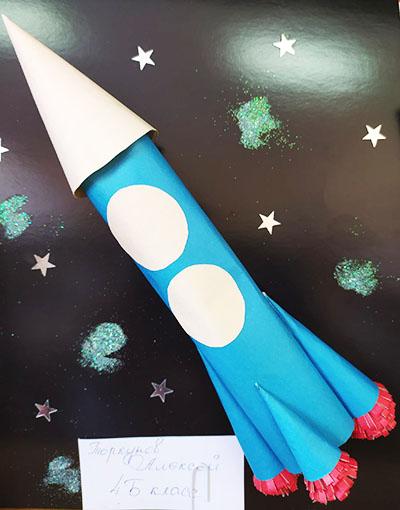 Открытка с ракетой и звездами