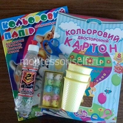 1 Пасхальные корзинки своими руками из подручных материалов