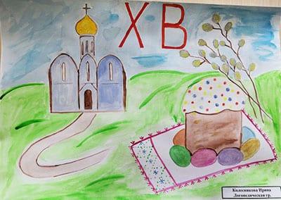 Рисунок с полями, небом и церковью на Пасху