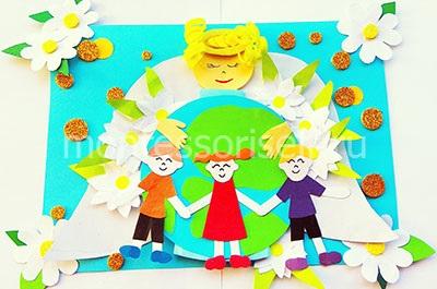 Аппликация на День Защиты Детей