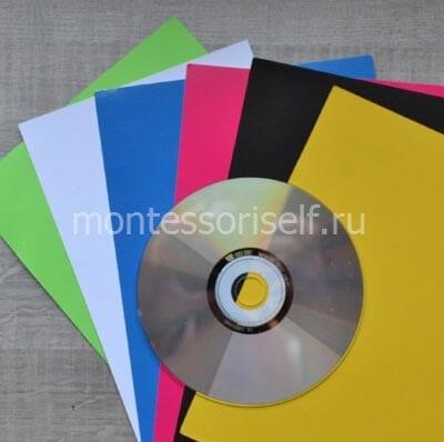 Листы картона и диск