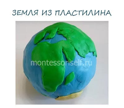 Earth from plasticine