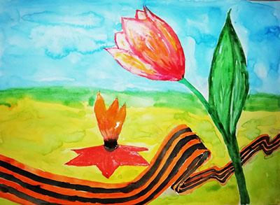"""Рисунок на 9 мая """"Тюльпан, вечный огонь и георгиевская лента"""""""