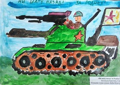 Рисунок на День Победы с танком