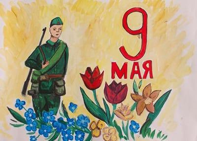 Рисунок на 9 мая День Победы с солдатом и цветами