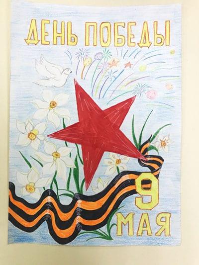 Рисунок со звездой