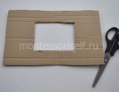 Вырезаем рамку
