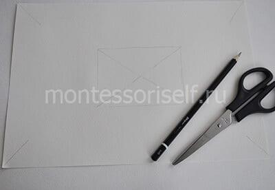 Разметка на белой бумаге