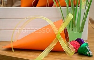 Морковка с конфетами