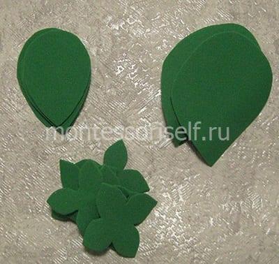 Вырезаем листья и чашелистики