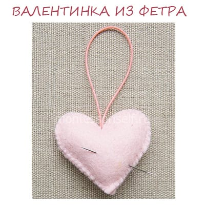 Valentines from felt with their own hands