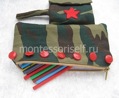Карандаши и ручки в пенале