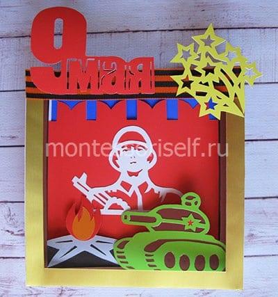 Приклеиваем георгиевскую ленту, салют и праздничную надпись