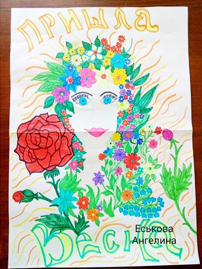 Девушка-весна с цветами